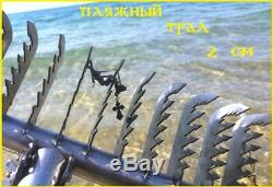 Rake, to search the beach in the water without metal detector